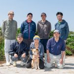 愛知県半田市・平和牧場採用ホームページ